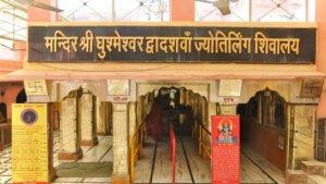 Gushmeshwar Jyotirling Temple Shivad: 12th Jyotirlingas of Lord Shiva!