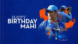 Mahendra Singh Dhoni B'day special: The 'Captain Cool' of the Indian Cricket loves football and badminton too!